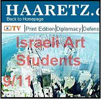 more on israeli art students